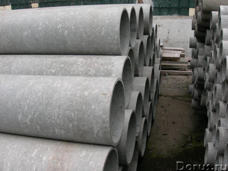 Труба хризотилцементная 400 БНТ - Материалы для строительства - Безнапорная труба используется для м..., фото 1