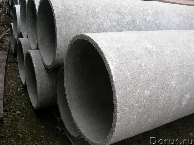 Труба хризотилцементная 400 БНТ - Материалы для строительства - Безнапорная труба используется для м..., фото 2