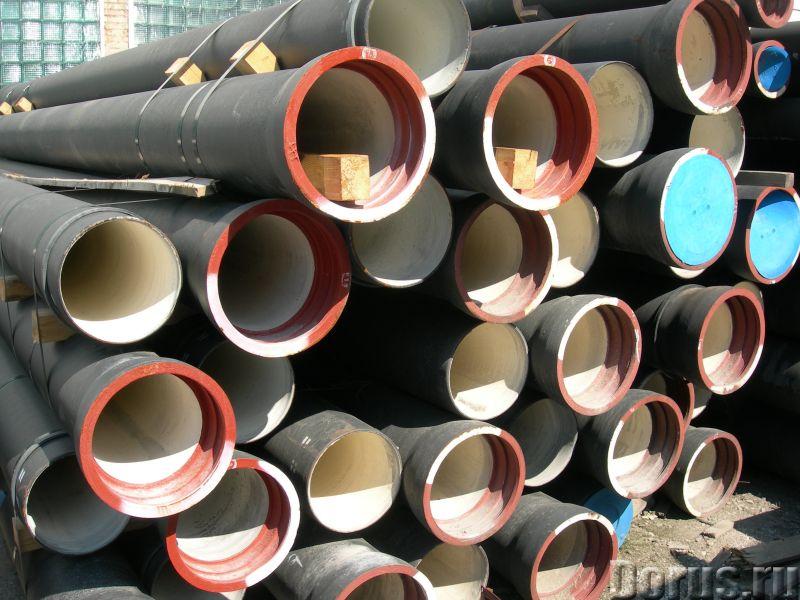 Труба канализационная 300 ВЧШГ - Материалы для строительства - Канализационная труба из шаровографит..., фото 1