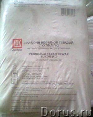 Парафин пищевой П-2 - Химия - Парафин П-2 в брикетах по 22,5 кг по цене 105 руб/кг. Парафин П-2 в ме..., фото 2