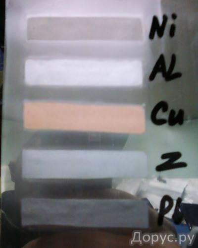 Напыление метеллов - Металлопродукция - Напыление металлов (газодинамический) холодный способ. Напыл..., фото 1