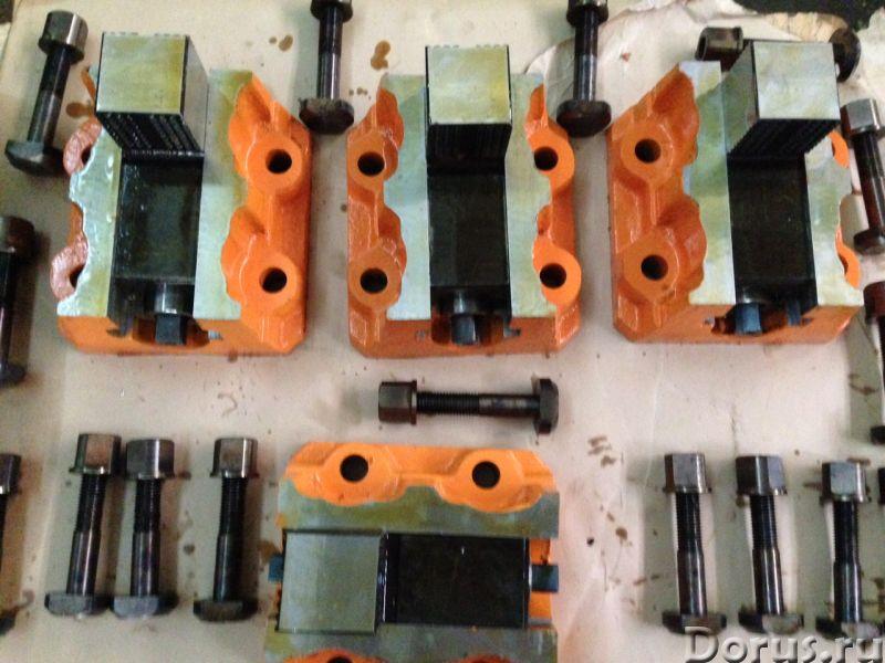 Продаем зажимные кулачки для станков 1512, 1516, 1531(М), 1541, 1М553 обозначение кулачков 16.09.001..., фото 2