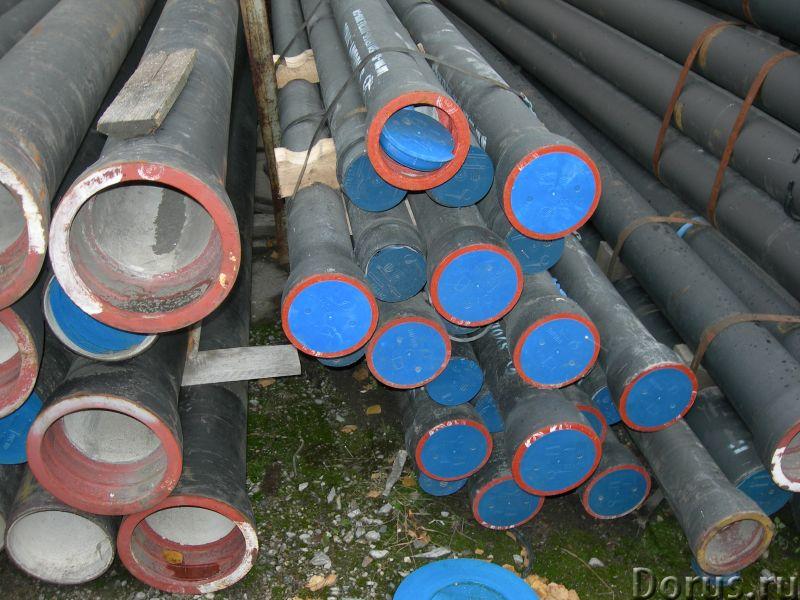 Труба чугунная напорная 100(ВЧШГ) - Материалы для строительства - Труба изготавливается из высокопро..., фото 1