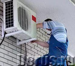 Монтаж вентиляции и кондиционеров - Строительные услуги - Наша компания оказывает предоставление мон..., фото 1