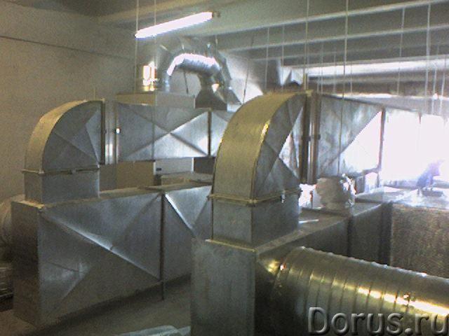 Монтаж вентиляция и кондиционирование - Строительные услуги - Мы предоставляем следующие виды услуг:..., фото 1