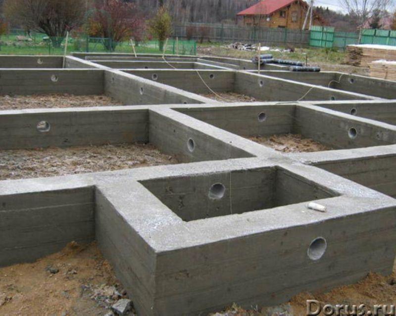 Строительство фундаментов - Строительные услуги - Наша компания специализируется на проектировании и..., фото 1