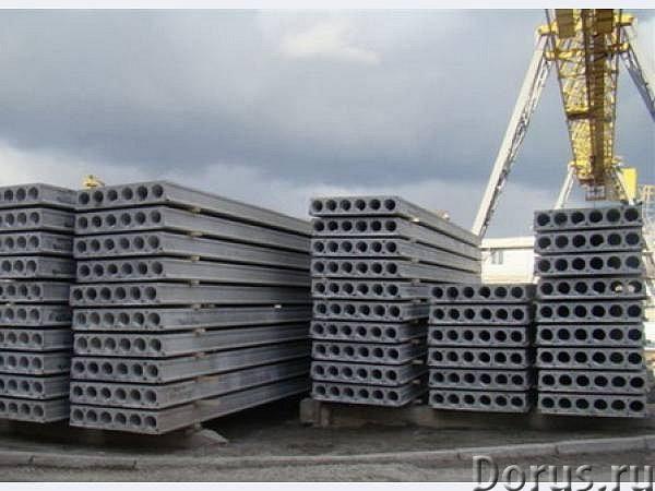 Плиты перекрытия, новые - Материалы для строительства - Наши менеджеры помогут выгодно купить плиты..., фото 1
