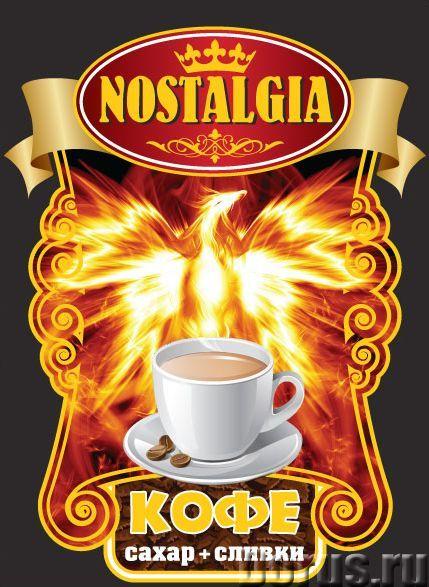 Кофе 3в1 - Прочее по продовольствию - Кофе 3в1 от производителя с добавлением молотого кофе.Цена 3.3..., фото 1