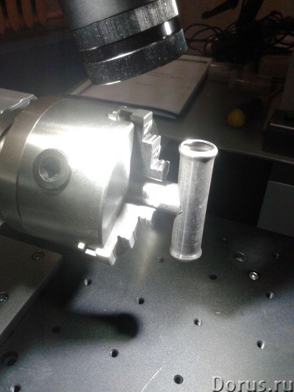 Лазерная сварка , маркеровка , резка - Строительные услуги - Лазер - мощность 300 вт. Возможности: с..., фото 2