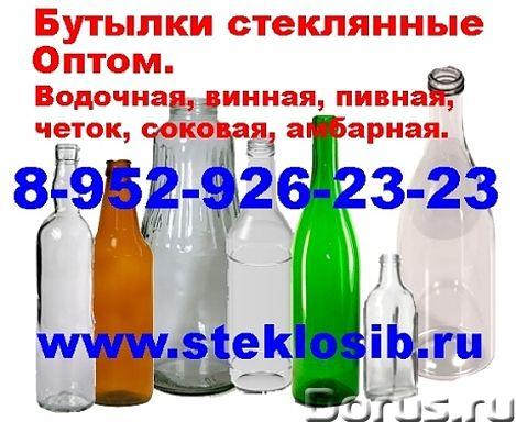 Бутылки стеклянные, колпачки алюминиевые оптом, укупорщики - Тара и упаковка - Бутылки стеклянные, к..., фото 1