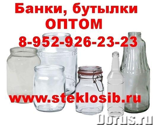Бутылки стеклянные, колпачки алюминиевые оптом, укупорщики - Тара и упаковка - Бутылки стеклянные, к..., фото 2