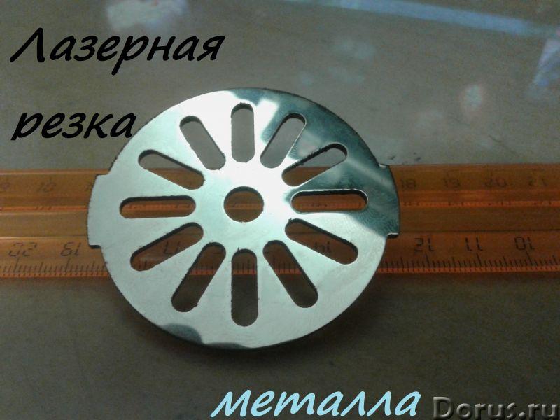 Лазерная сварка ,лазерная гравировка - маркировка, лазерная закалка ,лазерная мини резка - Услуги по..., фото 3