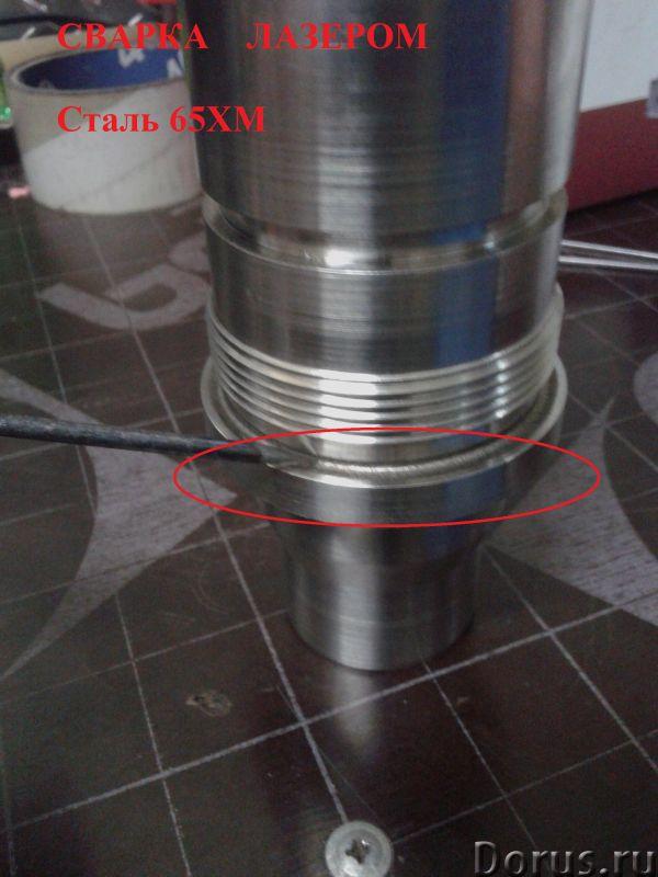 Лазерная сварка ,лазерная гравировка - маркировка, лазерная закалка ,лазерная мини резка - Услуги по..., фото 6
