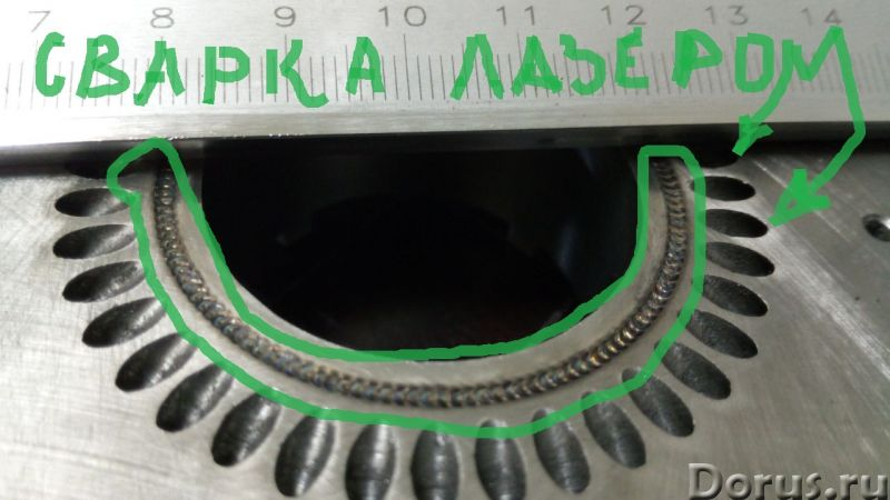 Лазерная сварка ,лазерная гравировка - маркировка, лазерная закалка ,лазерная мини резка - Услуги по..., фото 10