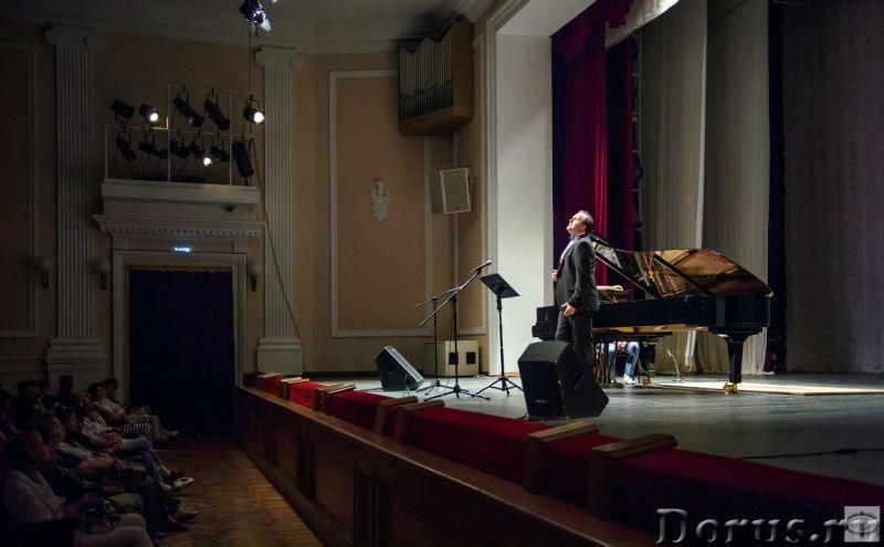 Уроки вокала - Репетиторы - Тенор, солист Новосибирской государственной филармонии. Уроки академичес..., фото 2