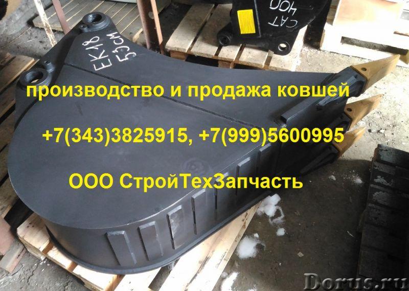 Траншейный ковш для ек 18 шириной 500 мм - Запчасти и аксессуары - Имеется на складе траншейный ковш..., фото 2