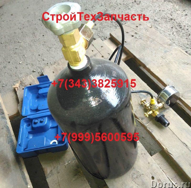 Заправочное оборудование для заправки гидромолота азотом - Запчасти и аксессуары - Продаем заправочн..., фото 1