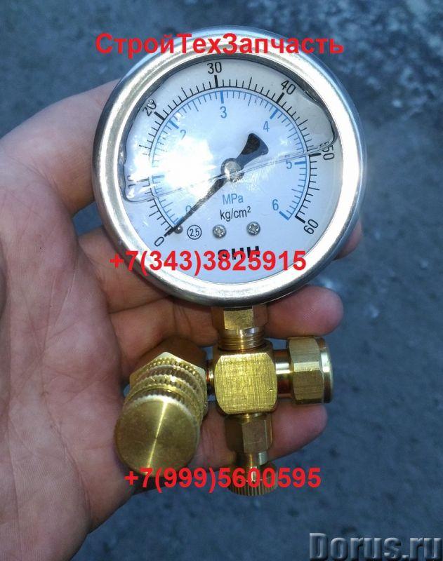 Заправочное оборудование для заправки гидромолота азотом - Запчасти и аксессуары - Продаем заправочн..., фото 3