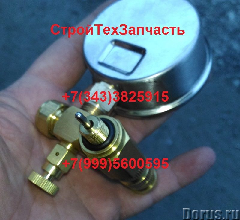 Заправочное оборудование для заправки гидромолота азотом - Запчасти и аксессуары - Продаем заправочн..., фото 4