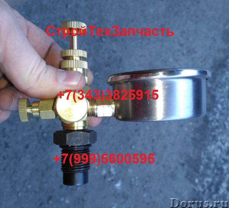 Заправочное оборудование для заправки гидромолота азотом - Запчасти и аксессуары - Продаем заправочн..., фото 5