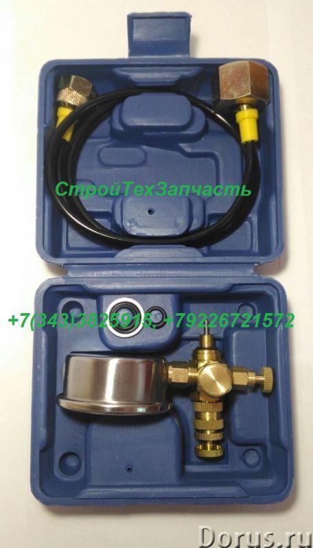 Заправочное оборудование для заправки гидромолота азотом - Запчасти и аксессуары - Продаем заправочн..., фото 6
