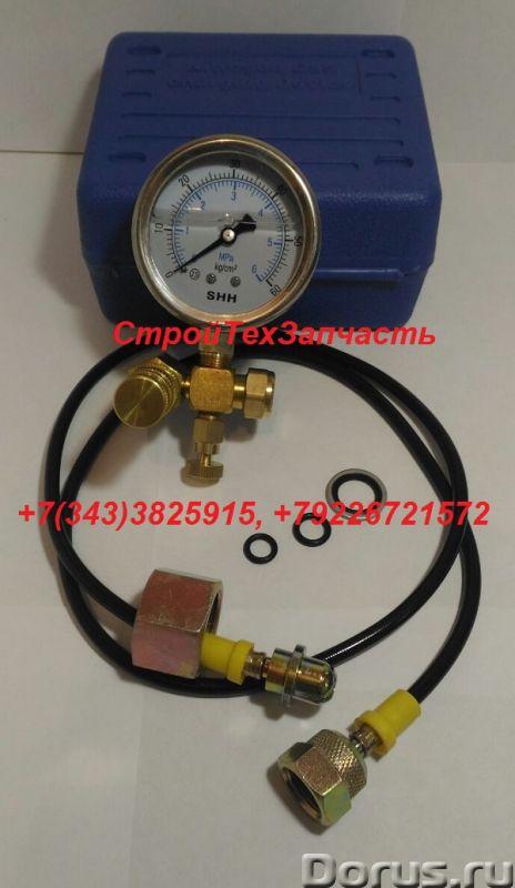 Заправочное оборудование для заправки гидромолота азотом - Запчасти и аксессуары - Продаем заправочн..., фото 7