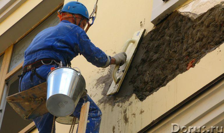 Фасадные работы. Капитальный ремонт фасада. Мокрый фасад - Строительные услуги - Фасадные работы явл..., фото 1