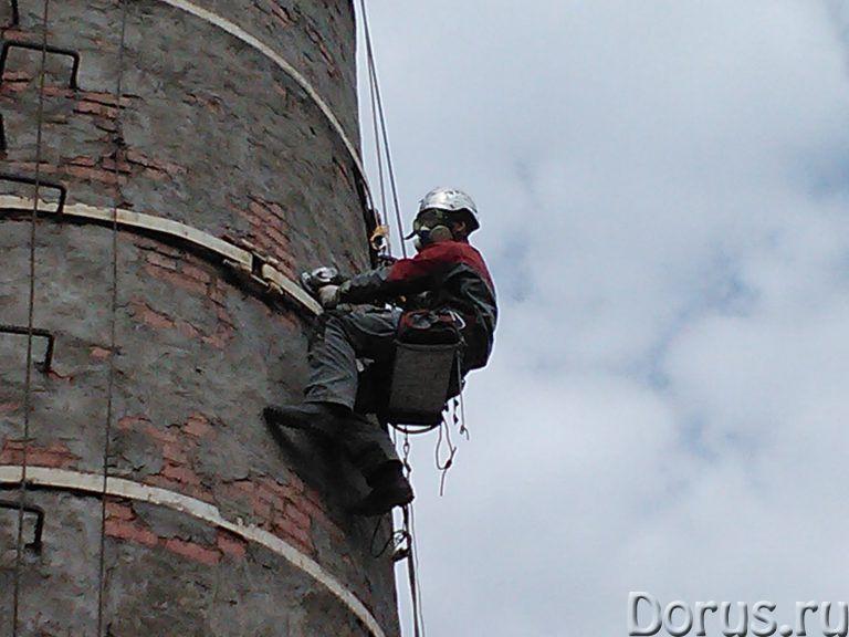 Монтаж, ремонт и покраска дымовых труб - Строительные услуги - Мы промышленные альпинисты готовы пре..., фото 1